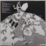 """4 novembre 1977 - esce """"Rocket to Russia"""" dei Ramones"""
