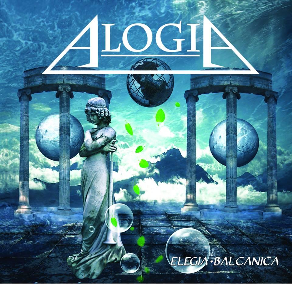 AlogiA - Elegia Balcanica