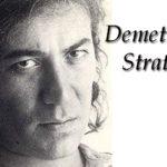 Demetrio Stratos | 22 aprile 1945 – 13 giugno 1979