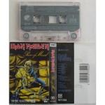 """16 maggio 1983 - esce """"Piece of Mind"""" degli Iron Maiden"""