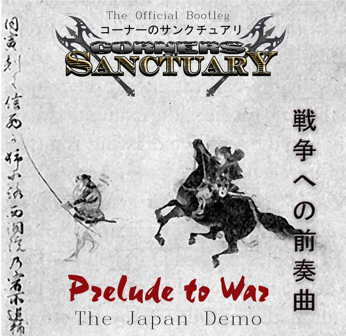 "Corners of Sanctuary - ""Prelude to War"" (The Japan Demo} EP Cover"