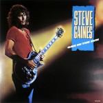 Steve Gaines | 14 settembre 1949 – 20 ottobre 1977