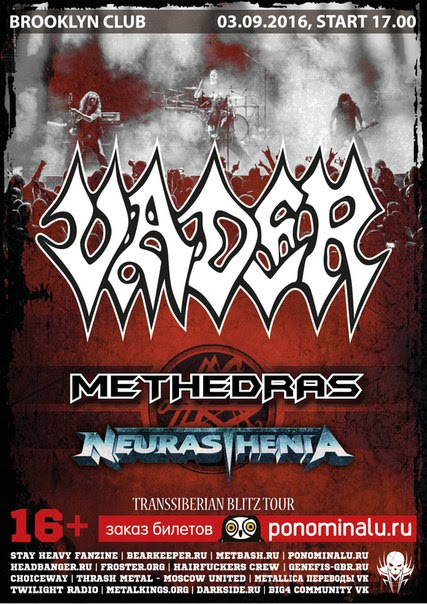 Vader + Methedras + Neurasthenia @ Transsiberian - Bliitz Tour 2016 - Brooklyn Club