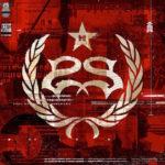 Stone Sour - Hydrogad - Album Cover