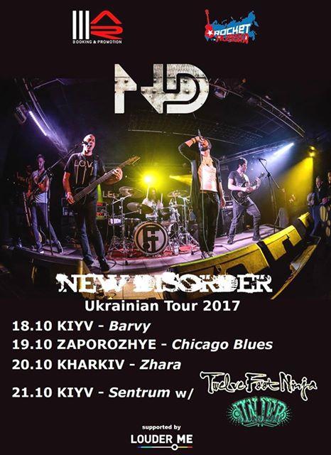 New Disorder - Ukrainian Tour 2017 - Promo