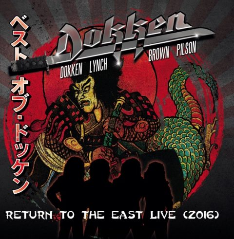 Dokken - Return To The East Live 2016 - Promo