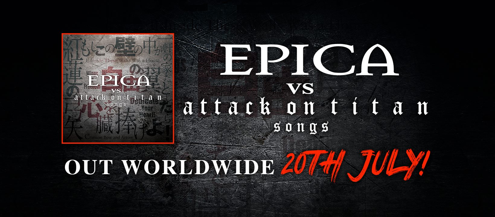 Epica - Epica VS Attack On Titan - EP Cover