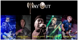 Way Out 2018