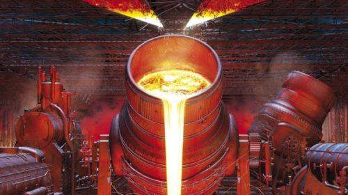 Udo - Steelfactory - Album Cover