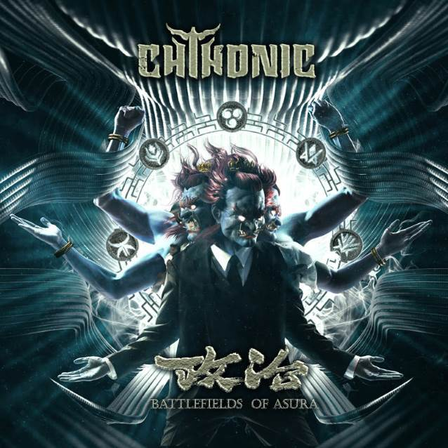 Chthonic - Battlefields Of Asura - Album Cover