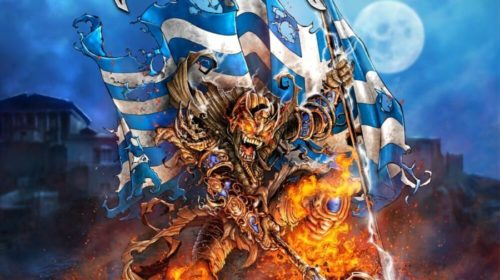Iced Earth - Alive In Athens - Album Cover